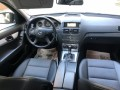 shitet-mercedes-benz-c-220-viti-2007-8600eur-small-14